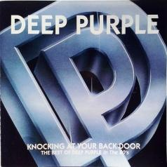 Deep Purple (Дип Перпл): Knocking At Your Back Door - The Best Of Deep Purp