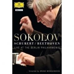 Grigory Sokolov (Григорий Соколов): Schubert & Beethoven
