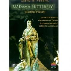 Raina Kabaivanska (Райна Кабаиванска): Madama Butterfly (Arena Di Verona)
