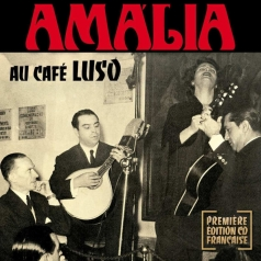 Amália Rodrigues (Амалия Родригес): Amalia Rodrigues Au Cafe Luso