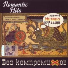 Romantic Hits - Лучший Металл Из России