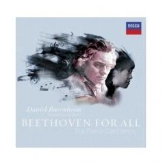 Daniel Barenboim (Даниэль Баренбойм): Beethoven For All: The Piano Concertos