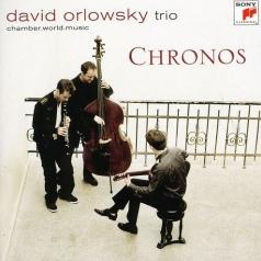 David Orlowsky Trio (Давид Орловски Трио): Chronos