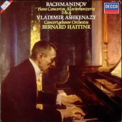 Сергей Рахманинов: The Four Piano Concertos