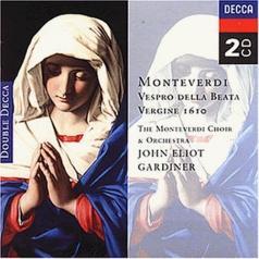John Eliot Gardiner (Джон Элиот Гардинер): Monteverdi: Vespro della Beata Vergine, 1610, etc.