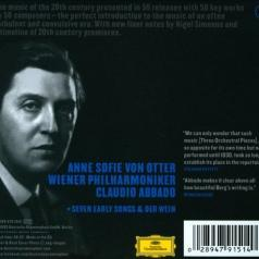 Claudio Abbado (Клаудио Аббадо): Berg: Three Orchestral Pieces