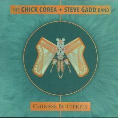Chick Corea (Чик Кориа): Chinese Butterfly