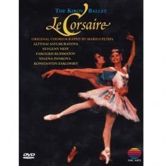 The Kirov Ballet (Зе Киров Баллет): Le Corsaire