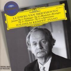Wilhelm Kempff (Вильгельм Кемпф): Beethoven: Piano Sonatas Nos.8, 14, 21 & 22