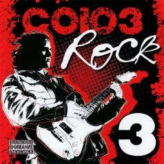 Союз Rock 3