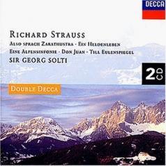 Sir Georg Solti (Георг Шолти): Strauss, R.: Ein Heldenleben; Also Sprach Zarathus