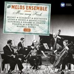 Melos Ensemble (Ансамбль Мелос): Icon: Melos Ensemble