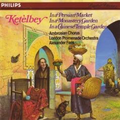 Ambrosian Opera Chorus (Зе Амброзиан сингерс): Ket?lby: In a Persian Market; In a Monastery Garde