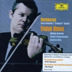 Vadim Repin (Вадим Репин): Beethoven: Violin Concerto in D