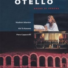 Arena Di Verona (Арена ди Верона): Otello