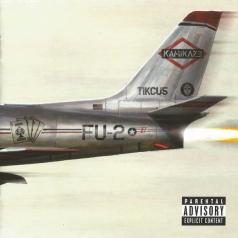 Eminem (Эминем): Kamikaze
