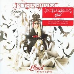 In This Moment (Мария Бринк): Blood