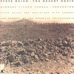 Steve Reich (Стивен Райх): The Desert Music