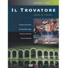Arena Di Verona (Арена ди Верона): Il Trovatore