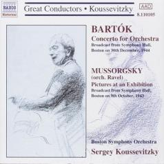 Boston Symphony Orchestra (Бостонский симфонический оркестр): Koussevitzky:Bartok/Mussorgsky