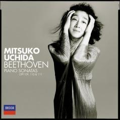 Mitsuko Uchida (Мицуко Утида): Beethoven Sonatas Nos. 30, 31 & 32