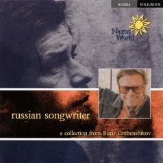 Boris Grebenshikov: Russian Songwriter
