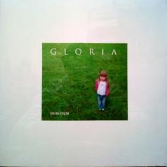 Океан Ельзи: Gloria