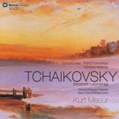 Kurt Masur (Курт Мазур): Symphonies, Piano Concertos & Orchestral Works