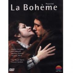 The Royal Opera Covent Garden (Королевский театр Ковент-Гарден): La Boheme