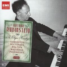 Artur Rubinstein (Артур Рубинштейн): Icon: Arthur Rubinstein