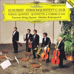 Emerson String Quartet (Эмирсон Стринг Квартет): Schubert: String Quintet D956
