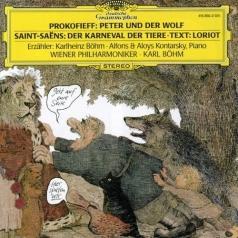 Karl Boehm (Карл Бём): Prokofiev: Peter und der Wolf / Saint-Saens: Der K
