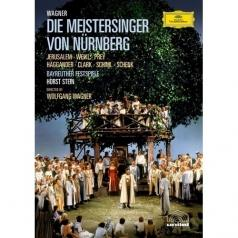 Siegfried Jerusalem (Зигфрид Ерузалем): Wagner: Die Meistersinger von Nurnberg