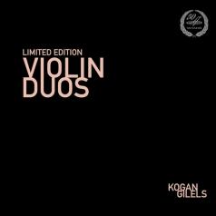 Гилельс) Скрипичные Дуэты (Коган: Violin Duos