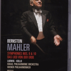 Leonard Bernstein (Леонард Бернстайн): Mahler: Symponies Nos. 9 & 10