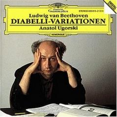 Beethoven: 33 Variations