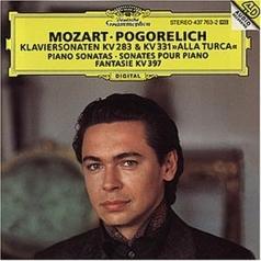 Mozart: Klaviersonaten, Fantasie