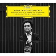 Beethoven Recital