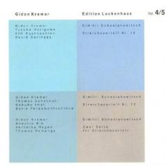 Edition Lockenhaus, Vol. 4 & 5