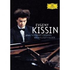 Kissin: Bach, Liszt, Schubert