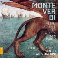 Monteverdi: Vespri Solenni Per La Festa Di San Marco (Cd+Dvd)