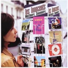 Singles 1987-1999