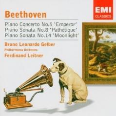 Piano Concerto No 5