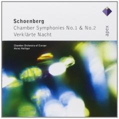 Chamber Symphonies Nos 1, 2 & Verklarte Nacht