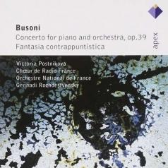Piano Concerto & Fantasia Contrappuntistica