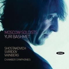 Shostakovich/Sviridov/Vainberg - Chamber Symphonies