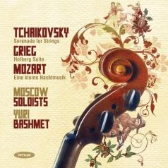 Tchaikovsky/Grieg/Mozart - Works For Strings