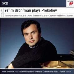 Yefim Bronfman Plays Prokofiev Concertos