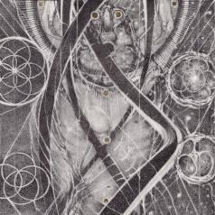 Uroboric Forms – The Complete Demo Recordings