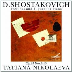 Шостакович Preludes & Fugues 1 Николаева